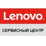 lenovremservice.ru интернет-магази отзывы