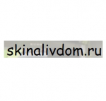 Компания Skinalivdom отзывы
