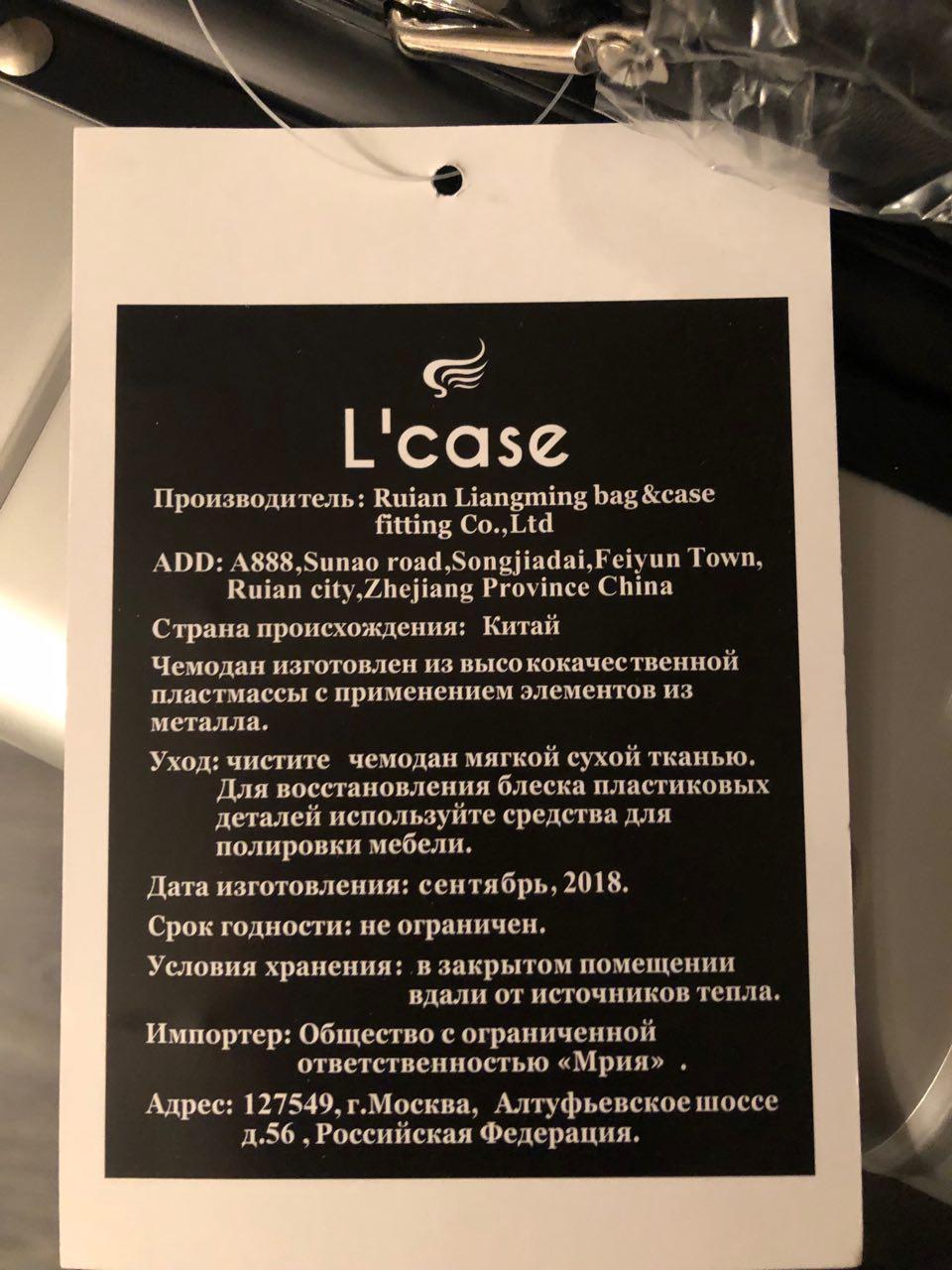 OZON.ru - 4 дня просрочки доставки и привезли не тот товар