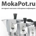 Интернет-магазин «MokaPot.ru» отзывы