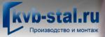 """ООО """"КВБ-Сталь"""" отзывы"""