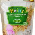 Овсяная цельнозерновая каша Heinz отзывы