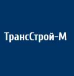 Компания «ТрансСтрой-М» отзывы