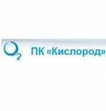 ПК «Кислород» отзывы