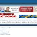 kupit-pasport.ru отзывы