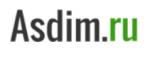 Asdim.ru отзывы