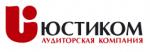 Аудиторская компания «Юстиком» отзывы