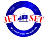 JET SET переезд отзывы
