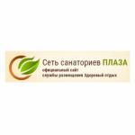 """Санаторий """"Плаза"""", Кисловодск отзывы"""