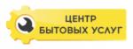 ООО Центр Бытовых услуг отзывы