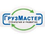 грузмастер.рф отзывы