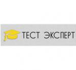 """Образовательный центр """"Тест-Эксперт"""" отзывы"""