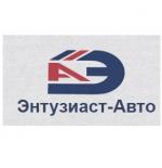 СТО Энтузиаст-Авто отзывы