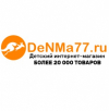 Интернет-магазин ДеНМа77 отзывы
