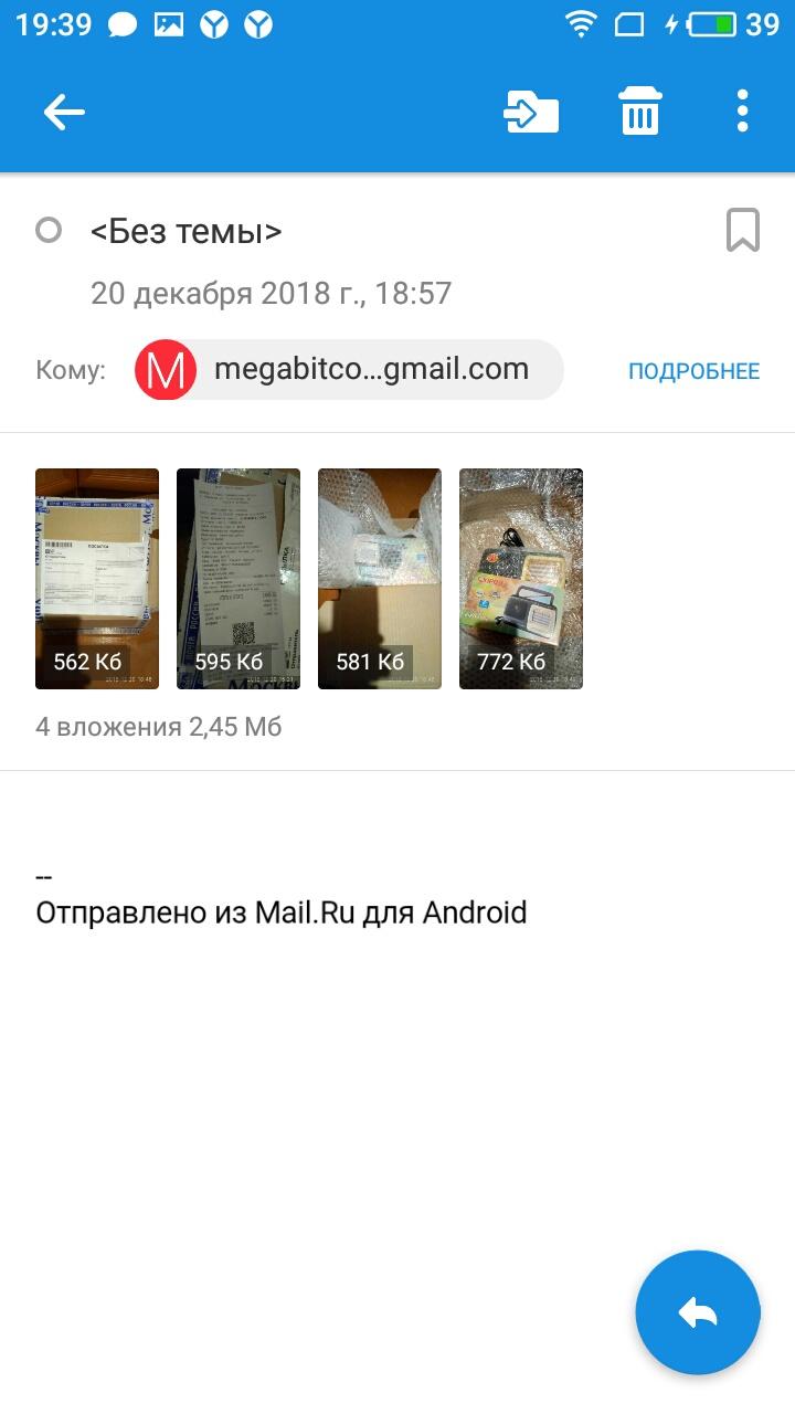 megabitcomp.ru.com интернет-магазин - Мошенничество