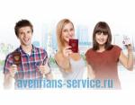avenrians-service.ru отзывы
