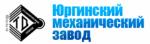 Юргинский механический завод отзывы