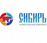 Климатическая компания Сибирь отзывы