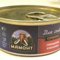 консервы для собак Мамонт говядина рубленная отзывы