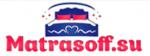 matrasoff.su отзывы