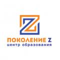 Центр детского образования Поколение Z отзывы