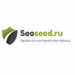 seoseed.ru отзывы