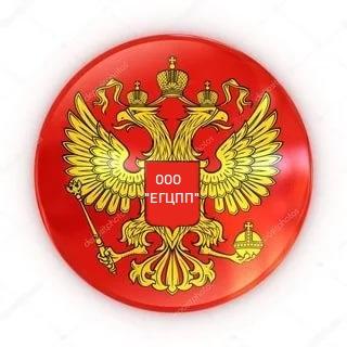 ООО ПФК «СоцАгроФинанс» - ВНИМАНИЕ, ГРАЖДАНИ!