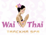 Wai Thai отзывы