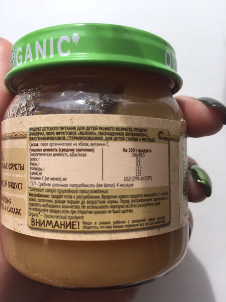 Детское пюре Heinz ORGANIC* Яблоко - Полезная органическая пюрешка от любимой фирмы