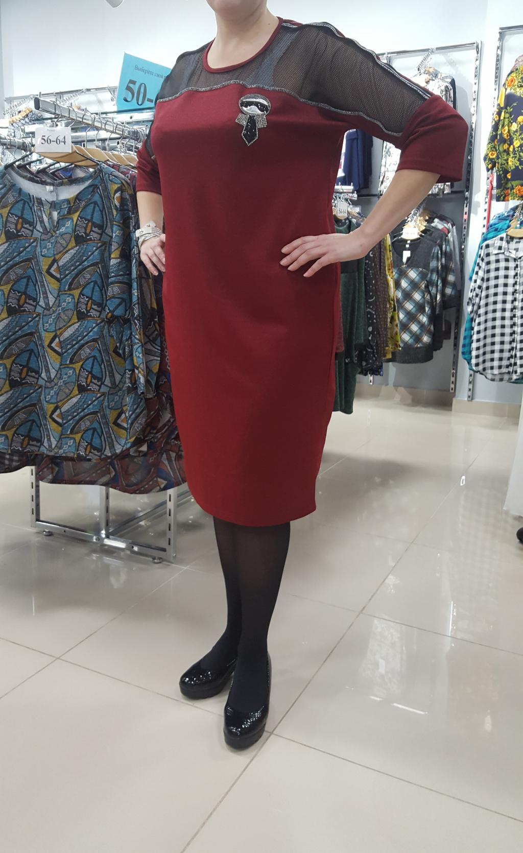 Работа с компанией ООО Знатная Дама - Идеальное платье