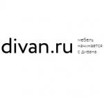 divan.ru интернет-магазин отзывы