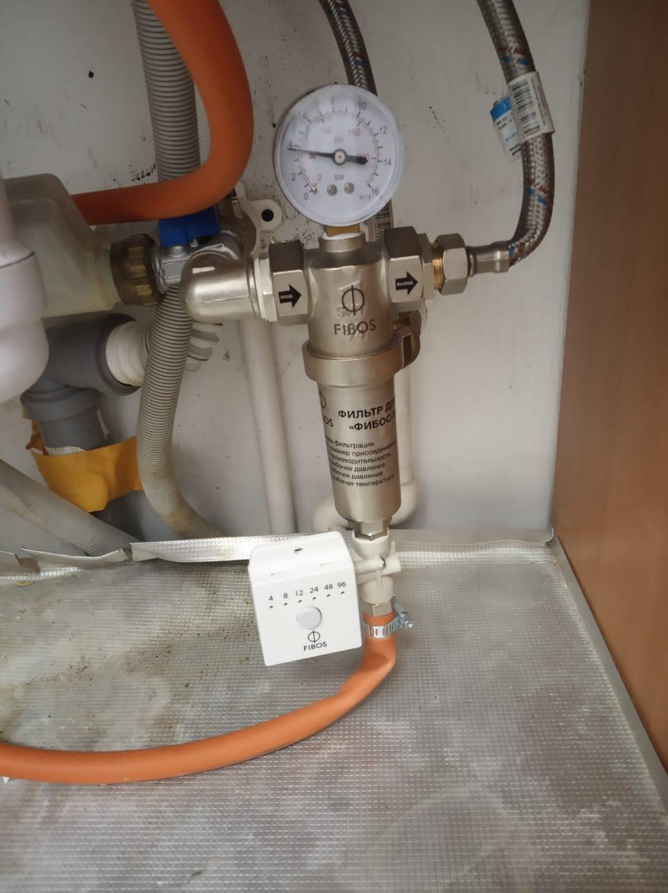 Фибос фильтр для воды - После установки фильтра все стало отлично