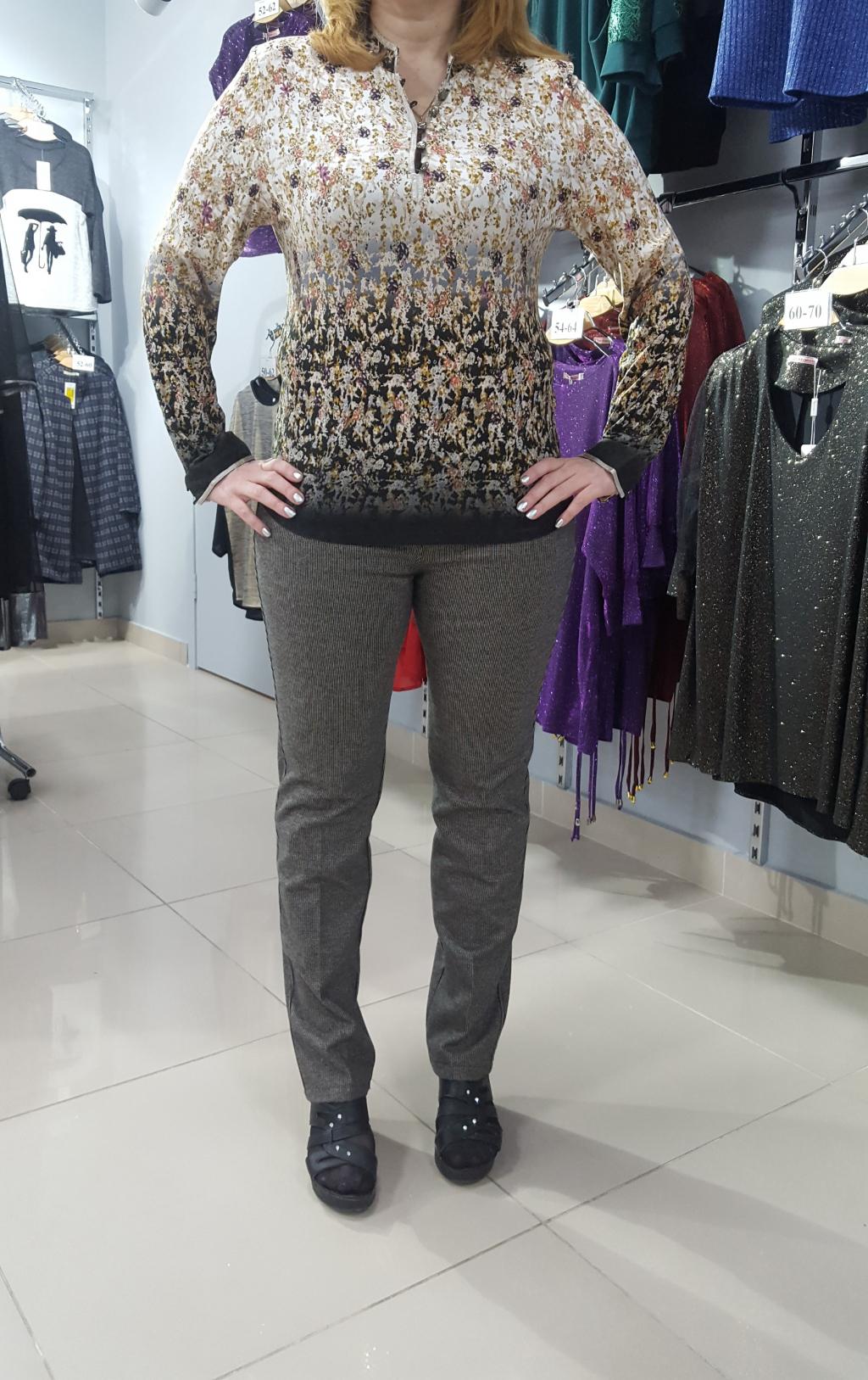Работа с компанией ООО Знатная Дама - Одежда качественная