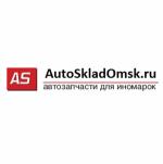 Autoskladomsk.ru интернет-магазин отзывы