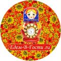 Едем-в-гости.ру (edem-v-gosti.ru) отзывы