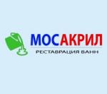 МосАкрил - реставрация ванны акрилом отзывы
