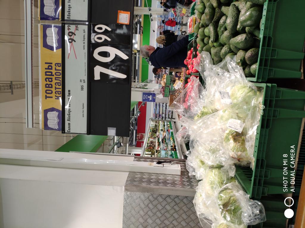 Лента гипермаркет - Тухлые овощи лежат и гниют, а мы должны их покупать? Зелёный картофель ядовит, такое есть нельзя.