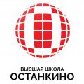 Высшая Школа Кино и Телевидения Останкино отзывы