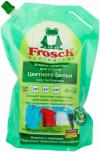 Жидкое средство для стирки цветного белья Frosсh отзывы