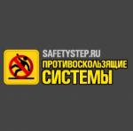 safetystep.ru интернет-магазин отзывы