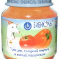 Пюре Бибиколь томат,сладкий перец, козий творожок отзывы