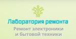 """Сервисный центр """"Лаборатория ремонта"""" отзывы"""