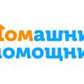 """Центр сервисов """"Домашний помощник"""" отзывы"""