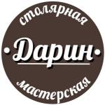 "Столярная мастерская ""Дарин"" отзывы"