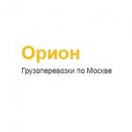 Компания Орион отзывы