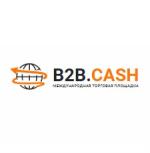 B2b. Cash отзывы