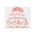 Кондитерская мастерская Tort4u.ru отзывы
