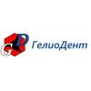 Стоматологическая клиника «ГелиоДент» отзывы