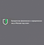 Ваш юрист moscow.bankrot-urist.ru отзывы