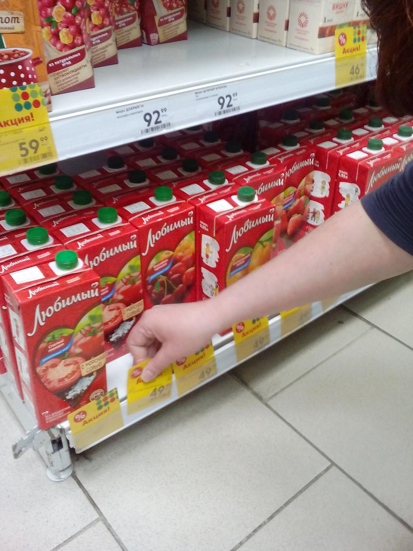 670df3eba Пятерочка супермаркет отзывы - Продовольственные супермаркеты ...